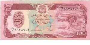 1979 Da Afghanistan Bank 100 Afghanis P58