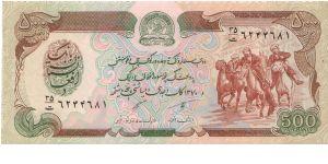 1979 Da Afghanistan Bank 500 Afghanis P60