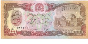 1979 Da Afghanistan Bank 1000 Afghanis P61