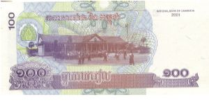 2001 NATIONAL BANK OF CAMBODIA 100 RIELS