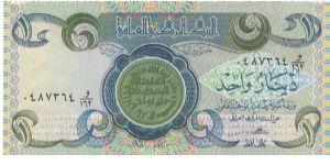 1980 Central Bank Of Iraq 1 Dinar Ah1400 P69