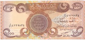 2003 Central Bank Of Iraq 1000 Dinars Ah1424 P93