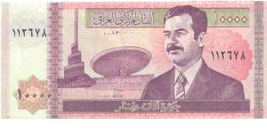 2002 Central Bank Of Iraq 10 000 Dinars Ah1423 P89