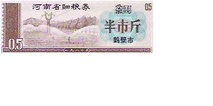 0.5