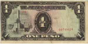 PI-109 Philippine 1 Peso note under Japan rule, scarce low serial number. Banknote