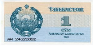 1 Sum 