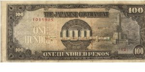 PI-112 Philippine 100 Pesos replacement note under Japan rule, plate number 12. Banknote