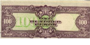 Banknote from Philippines