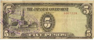 PI-110 Philippine 5 Pesos replacement note under Japan rule, plate number 24. Banknote