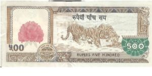 Banknote from Nepal