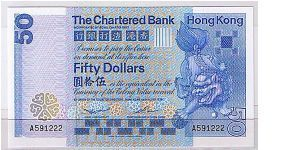 HONG KONG CHARTERED BANK  $50 1ST SERIES WITH 'A' Banknote