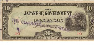 PI-108 Philippine 10 Peso note under Japan rule with RARE and unusual Co-Prosperity overprint on front and back. Banknote