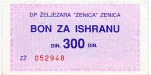 Zenica  300d Purple/Green
