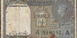 Pakistan N.D. (1948) 1 Rupee.