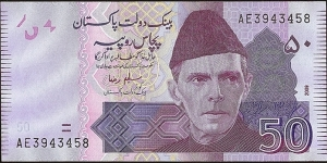 Pakistan 2009 50 Rupees. Banknote