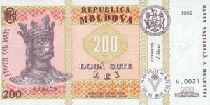 Moldova 200 Lei. Banknote for SWAP/SELL. SELL PRICE IS: $22.0 Banknote