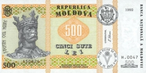 Moldova 500 Lei. Banknote for SWAP/SELL. SELL PRICE IS: $54.0 Banknote