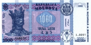 Moldova 1000 Lei. Banknote for SWAP/SELL. SELL PRICE IS: $108.0 Banknote