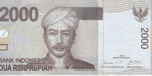 Indonesia 2000 Rupiah. Banknote for SWAP/SELL. SELL PRICE IS: $1.0 Banknote