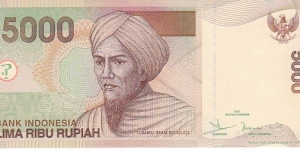 Indonesia 5000 Rupiah. Banknote for SWAP/SELL. SELL PRICE IS: $1.7 Banknote