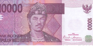 Indonesia 10000 Rupiah. Banknote for SWAP/SELL. SELL PRICE IS: $3.0 Banknote