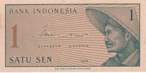 Indonesia 1 Sen. Banknote for SWAP/SELL. SELL PRICE IS: $0.5 Banknote