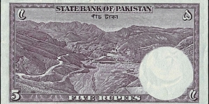 Banknote from Pakistan