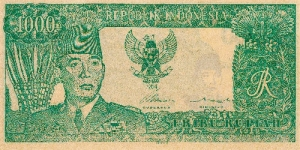 President Sukarno of Indonesia 1000 Rupiah Printed in France with water mark in Arabic script Not Legal Tender  Banknote