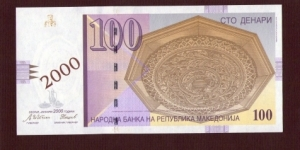 commemorativ banknote 2000 yares of christianity Banknote
