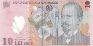 Romania 10 Lei (polymer). Banknote for SWAP/SELL. SELL PRICE IS: $6.0 Banknote