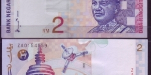 REPLACEMENT RM2. PREFIX ZA. SIGNED BY AHMAD DON AT LEFT CORNER Banknote
