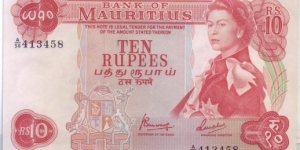 10 RUPEES Banknote