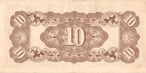 Banknote from Japan