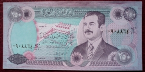 Central Bank Of Iraq 250 Dinars Obverse Saddam Hussein Reverse Liberty