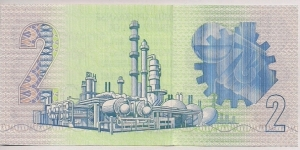Banknote from South Africa