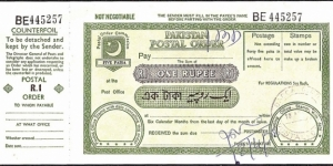 Bangladesh 1978 1 Rupee postal order.