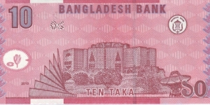 Banknote from Bangladesh