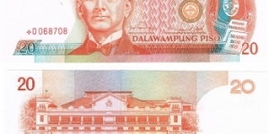 20 PESOS FIDEL RAMOS SIGNATURE, RED SERIAL STARNOTE Banknote