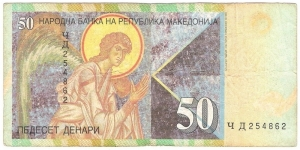 Banknote from Macedonia