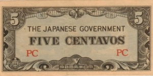PI-103 Philippine 5 centavos note under Japan rule, block letters PC. Banknote