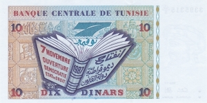 Banknote from Tunisia