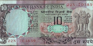 India N.D. 10 Rupees.
