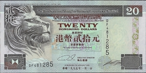 Hong Kong 1995 20 Dollars.