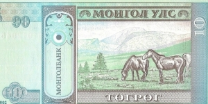 exchange Banknote