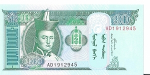 Banknote from Mongolia