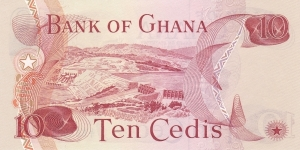 Banknote from Ghana