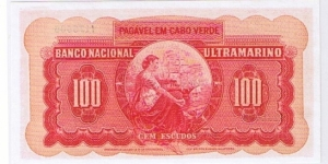 Banknote from Cape Verde