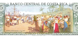 Banknote from Costa Rica