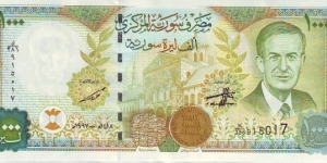 1000 Pounds Banknote