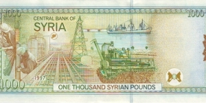 Banknote from Syria